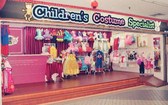 Children's Costume Specialist - Costume Rentals Singapore